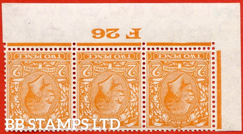 "SG. 421 wi. N36 (1) b. 2d Orange.  INVERTED WATERMARK. A super UNMOUNTED MINT control "" F26 imperf "" strip of 3 from plate 3."