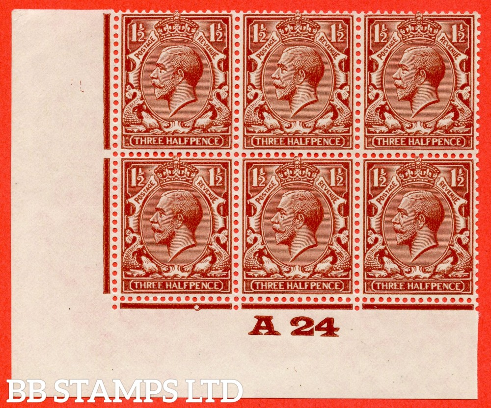 "SG. 420 g. N35 (2) b. 1½d Deep Red - brown. "" Experimental paper "".  A very fine UNMOUNTED MINT "" D25 imperf "" block of 6. Perf type 2. A RARE multiple to find these days."