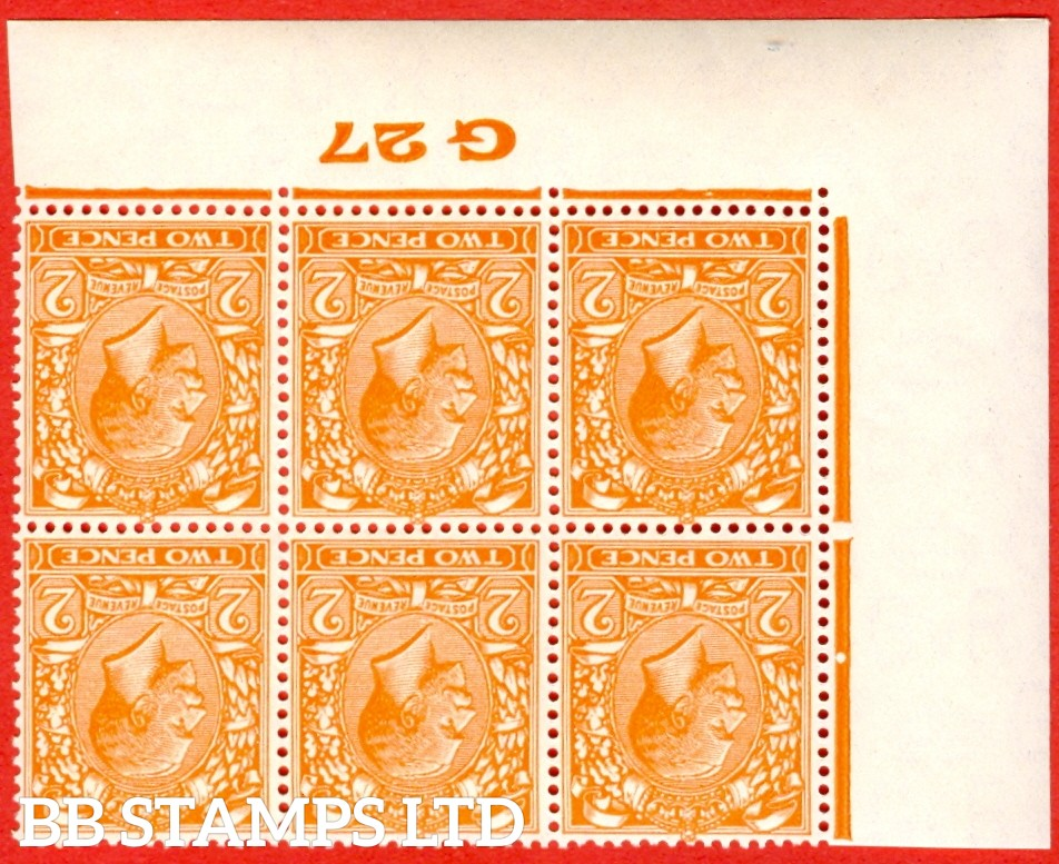 SG. 421 wi N36 (1). 2d orange. A SUPERB unmounted mint control ' G27 Imperf -- perf type 2 -- from plate 7 ' INVERTED WATERMARK block of 6.
