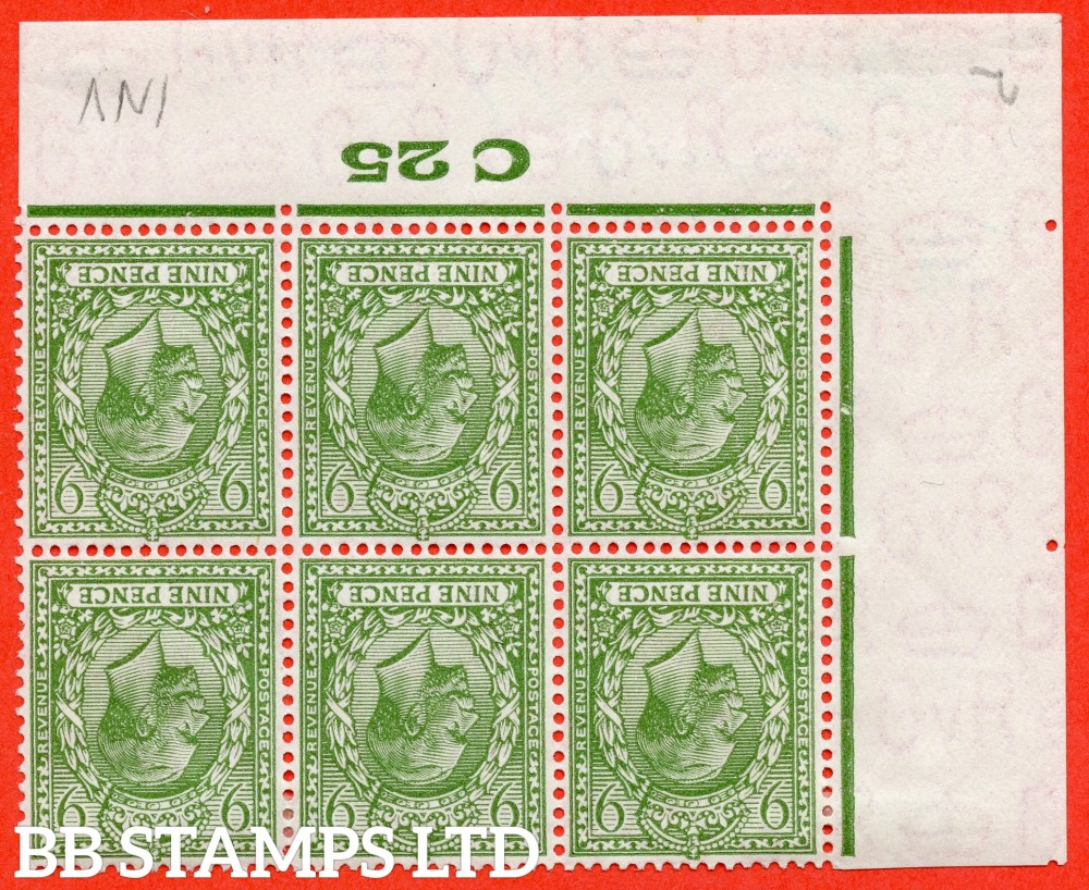 "SG. 427 wi. N43 (1). 9d Olive green. A fine mounted mint ( 3 stamps UNMOUNTED MINT ) control "" C25 Imperf "" perf type 2 .INVERTED WATERMARK block of 6."