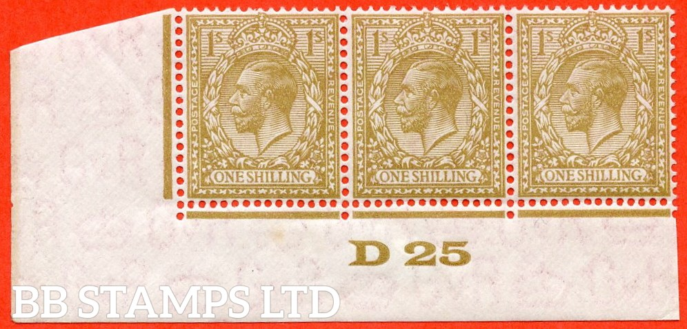 """SG. N45 (3). 1/- pale buff brown. A fine UNMOUNTED MINT ( mounted in the margin only ) control """" D25 imperf. Perf type 2. Strip of 3."""