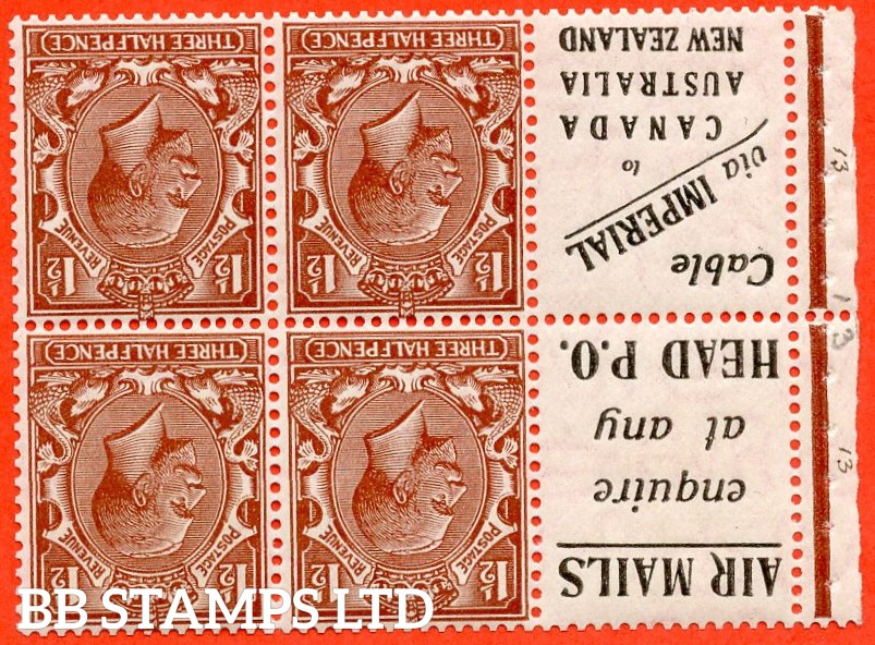 SG. 420 dwi. N35 (1). NB15 a (3). 1 1/2d Red - Brown. A Fine UNMOUNTED MINT complete booklet pane with selvedge.