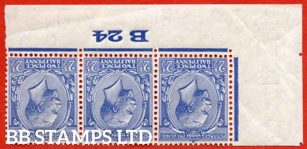 "SG. 422 wi variety N37 (2) b. 2½d Pale Blue.  INVERTED WATERMARK. A super UNMOUNTED MINT control "" B24 imperf "" strip of 3. Ex the famous Marsh & Brocklehurst collections."