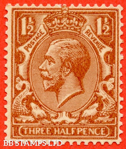 "SG. 420c. N35 (1) e. 1½d red - brown. "" PRINTED ON THE GUMMED SIDE "". A superb very lightly mounted mint example of this very difficult George V variety."