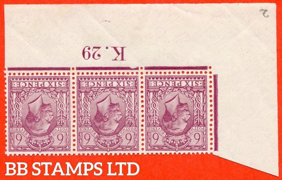 """SG. 426a wi Variety N42 (1) a. 6d Rosy Mauve. INVERTED WATERMARK. A very fine UNMOUNTED MINT control """" K.29 imperf """" strip of 3. Perf type 2."""