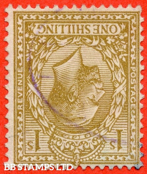 SG. 429 wi. Variety N45 (2) a. 1/- Buff Brown. INVERTED WATERMARK. A very fine used example.