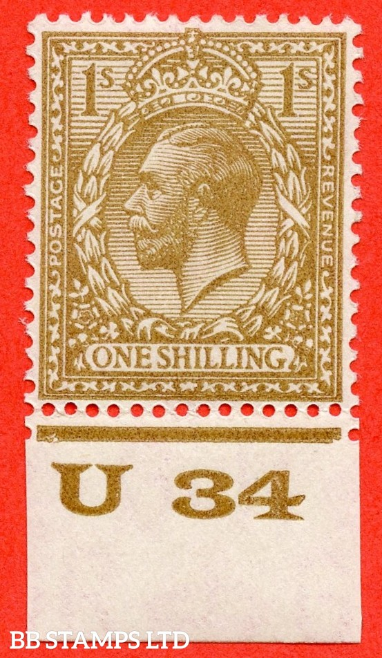 "SG. 429. N45 (1). 1/- bistre - brown. A very fine mounted mint control "" U34 imperf "" example from the RARE Waterlow Provisional printing Comb head ' C '. Complete with RPS certificate."