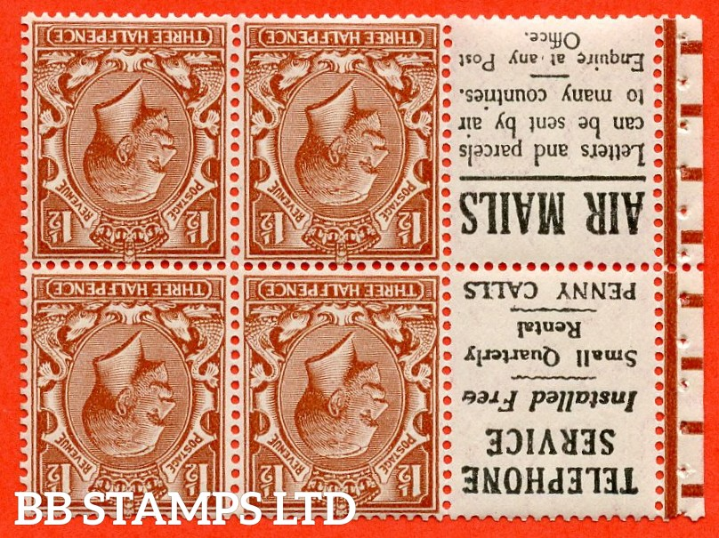 SG. 420 d. NB15 (9). 1½d Red - Brown. INVERTED WATERMARK. A very fine UNMOUNTED MINT complete booklet pane with selvedge. Perf type P.