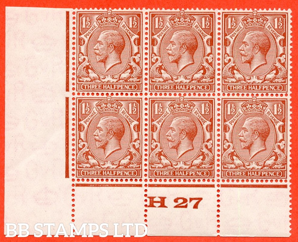 "SG. N35 ( UNLISTED ). 1½d Pale Chestnut. A super UNMOUNTED MINT control "" H27 perf "" block of 6 of this known but unlisted by SG. George V shade variety with the very scarce perf type 3A. Complete with Hendon certificate."