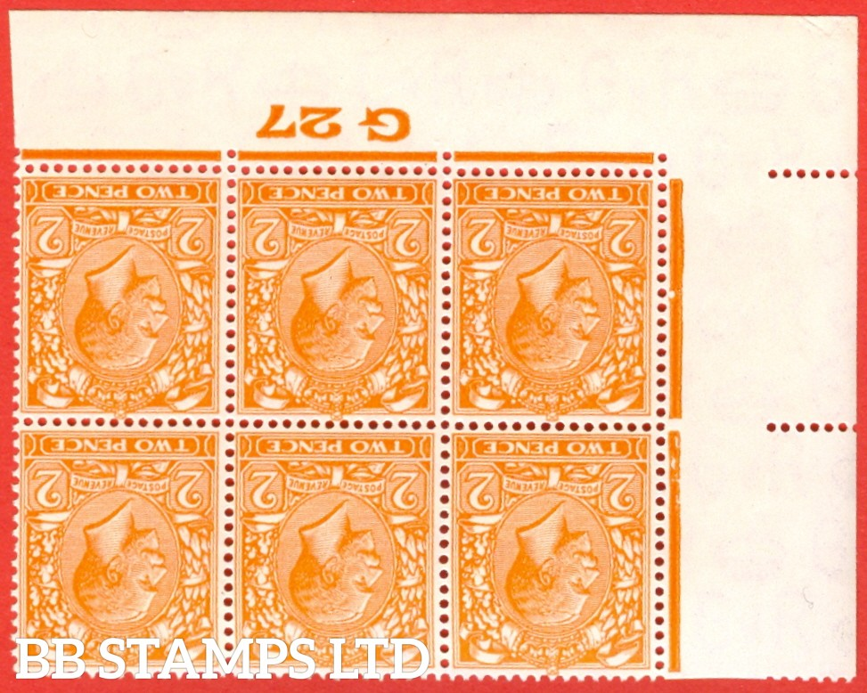 SG. 421 wi Variety N36 (2). 2d Deep orange. A SUPERB unmounted mint control ' G27 Imperf -- perf type 2 -- from plate 7 ' INVERTED WATERMARK block of 6.