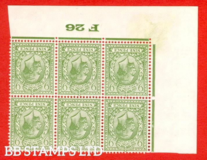SG. 427 wi. N43 (1). 9d Olive green. A SUPERB unmounted mint control ' F26 Imperf -- perf type 2 -- from plate 1.' INVERTED WATERMARK block of 6.