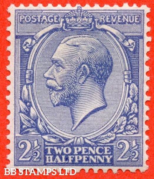 SG. 422a variety N37 (2) a. 2½d pale blue NO WATERMARK. A superb lightly mounted mint example of this RARE George V stamp complete with BPA certificate.
