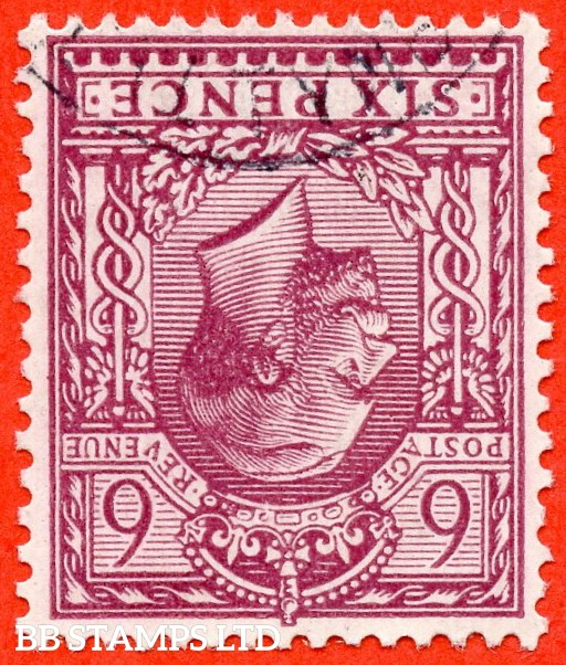 SG. 426 wk. N41 (1) b. 6d plum. INVERTED & REVERSED WATERMARK. A very fine used example of this RARE and underrated George V watermark variety.