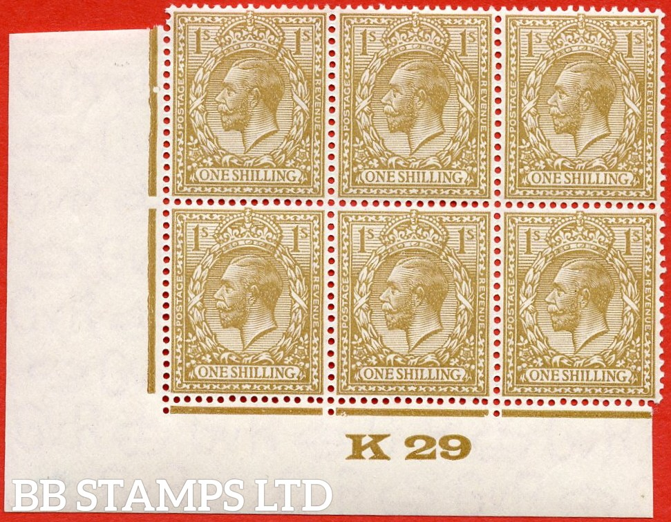 "SG. N45 (2). 1/- buff brown. A very fine mint control "" K29 Imperf -- perf type 2 -- from plate 4a."" block of 6."