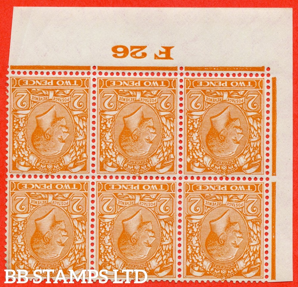 "SG. 421 wi. N36 (1) b. 2d Orange.  INVERTED WATERMARK. A super totally UNMOUNTED MINT control "" F26 imperf "" block of 6."