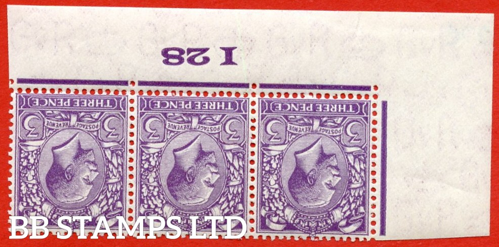 """SG. 423 wi. N38 (1) a. 3d violet. INVERTED WATERMARK.  A very fine UNMOUNTED MINT """" control I28 imperf """" strip of 3. A scarce stamp with control."""