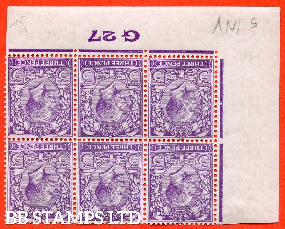 "SG. 423 wi. N38 (1) a. 3d Violet. INVERTED WATERMARK. A very fine mint ( 3 stamps UNMOUNTED ) control "" G27 imperf "" block of 6. Perf type 2."