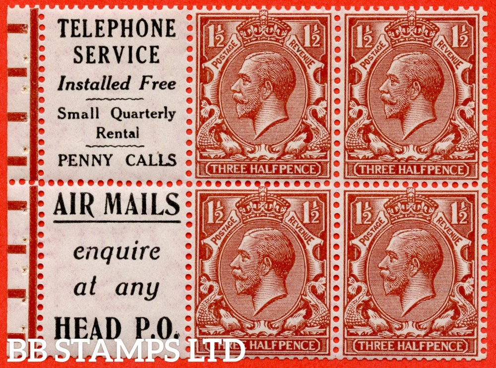 SG. 420 d. NB15 (8). 1½d Red - Brown. A fine UNMOUNTED MINT complete booklet pane with selvedge. Perf type P.
