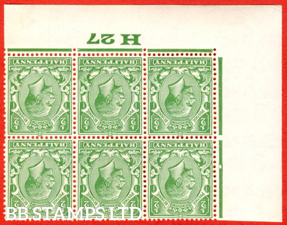 """SG. 418 wi. N 33(1) a. ½d Green. A SUPERB UNMOUNTED MINT control """" H27 imperf """" block of 6, INVERTED WATERMARK, plate 13 and perf type 2."""