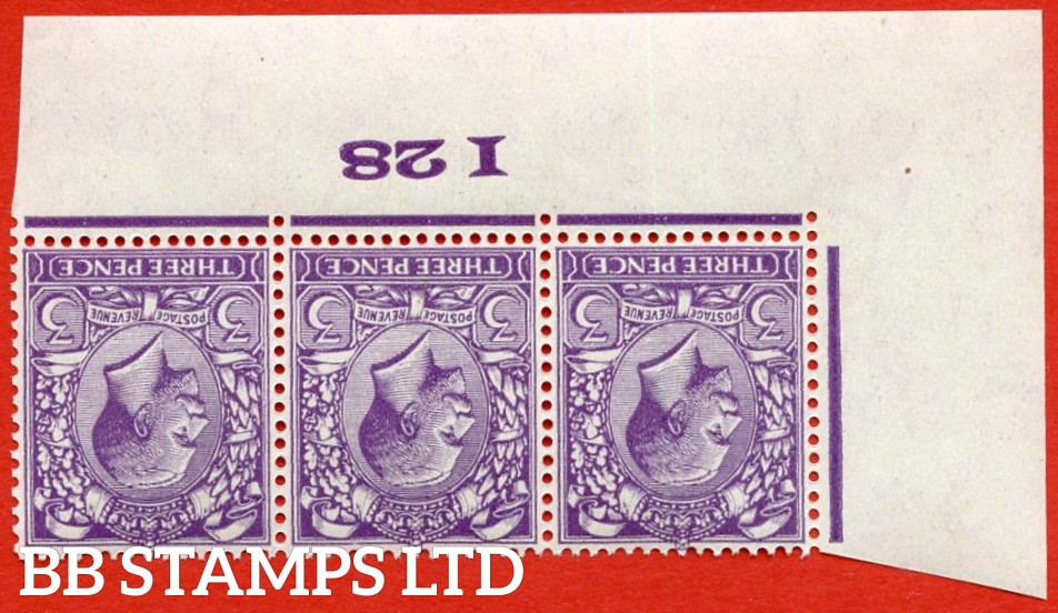 """SG. 423 wi. N38 (1) a. 3d violet. INVERTED WATERMARK.  A very fine UNMOUNTED MINT """" control I28 imperf """" strip of 3."""