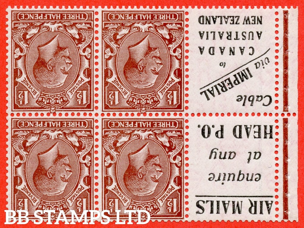 "SG. 420 dw. NB15a (1). 1½d Red - Brown. INVERTED WATERMARK. A fine UNMOUNTED MINT complete booklet pane with selvedge. Perf type "" P ""."