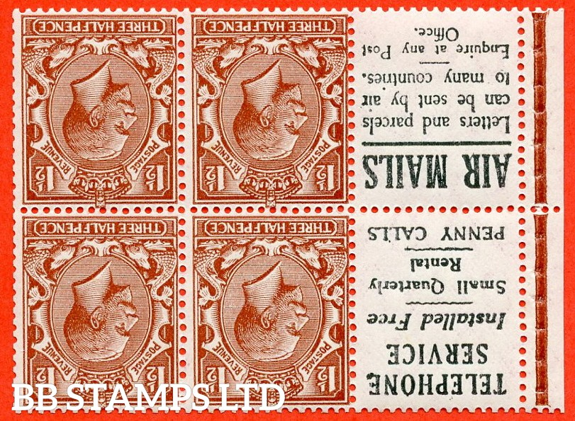 SG. 420 dwi. N35 (1) c. NB15 a (9). 1½d Red - Brown. INVERTED WATERMARK. A Fine UNMOUNTED MINT complete booklet pane with selvedge. Perf type P.