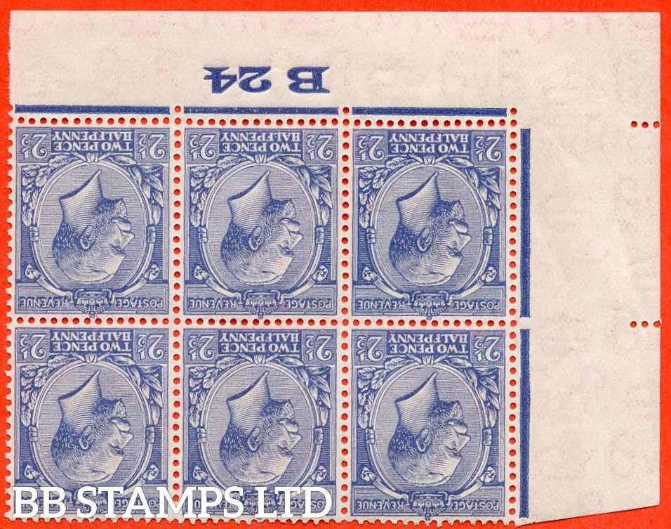 """SG. 422 wi variety N37 (2) b. 2½d Pale Blue.  INVERTED WATERMARK. A super UNMOUNTED MINT control """" B24 imperf """" block of 6."""