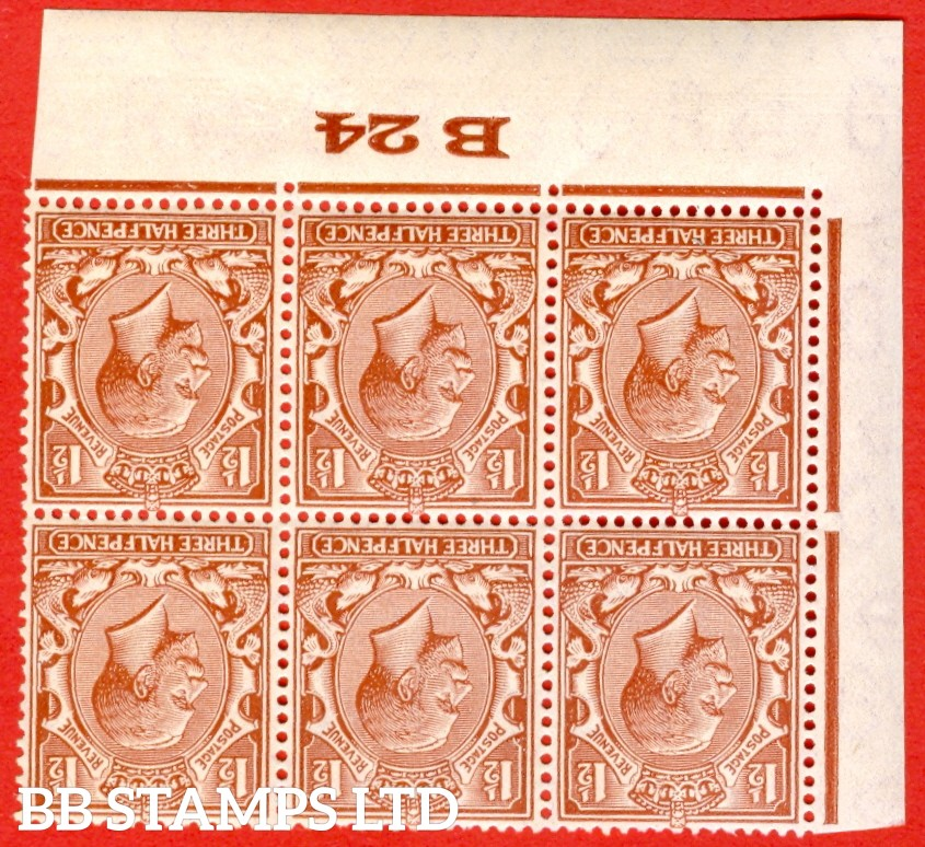 SG. 420 wi N35 (1) c. 1½d red - brown. INVERTED WATERMARK. A Superb unmounted mint control B24 Imperf block of 6, perf type 2.