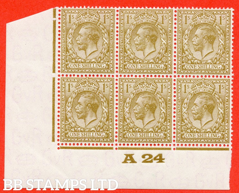 """SG. 429. N45 (1). 1/- bistre brown. A very fine mounted mint control """" A24 imperf """" block of 6. Perf type 2."""