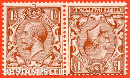SG. 420 a. N35 (1) a. 1½d red - brown. Tete - beche pair. A fine lightly mounted mint example.