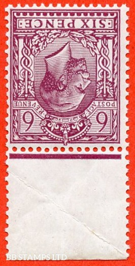 SG. 426 wk. N41 (1) b. 6d plum. INVERTED & REVERSED WATERMARK. A superb UNMOUNTED MINT top marginal example of this RARE and underrated George V watermark variety.