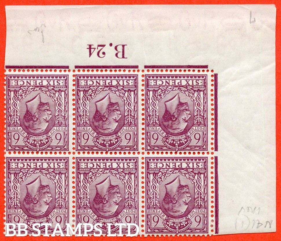 """SG. N41 (1) a. 6d plum ©. INVERTED WATERMARK.  A very fine mint control """" B.24 imperf """" block of 6. Perf type 2c. A very scarce multiple."""