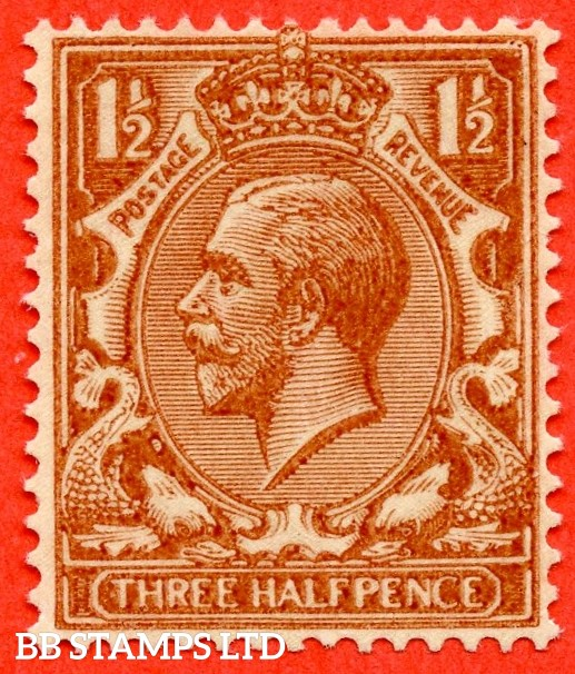 "SG. 420c. N35 (1) c. 1½d red - brown. "" PRINTED ON THE GUMMED SIDE "". A superb UNMOUNTED MINT example of this very difficult George V variety."
