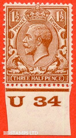 "SG. N35 (10). 1½d bright yellow brown. A fine lightly mounted control "" U34 imperf "" example from the scarce WATERLOW PROVISIONAL PRINTING comb head "" B "". Complete with RPS certificate."