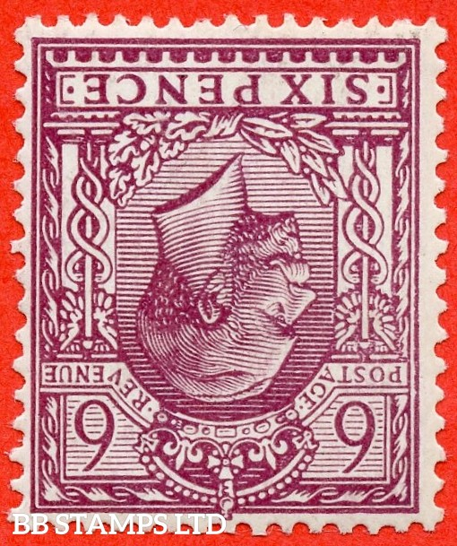 SG. 426 wk. N41 (1) b. 6d plum. INVERTED & REVERSED WATERMARK. A superb UNMOUNTED MINT example of this RARE and underrated George V watermark variety.