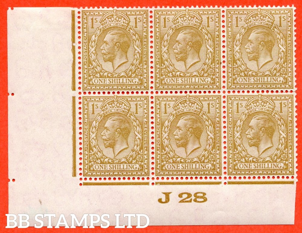 "SG. N45 (2). 1/- buff brown. A very fine mint control "" J28 imperf "" block of 6. Plate 4a and perf type 2."