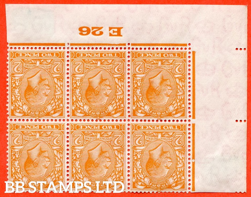 """SG. 421 wi. N36 (1) b. 2d Orange.  INVERTED WATERMARK. A fine UNMOUNTED MINT ( mounted in the margin only ) control """" E26 imperf """" block of 6. Perf type 2."""