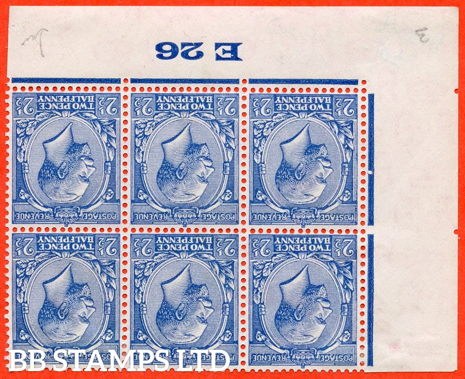 "SG. 422 wi. N37 (1) b. 2½d Blue. INVERTED WATERMARK. A very fine mint ( 4 stamps UNMOUNTED MINT ) control "" E26 imperf "" block of 6. Perf type 2."