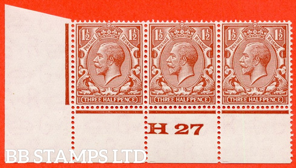 """SG. N35 ( UNLISTED ). 1½d Pale Chestnut. A super UNMOUNTED MINT control """" H27 perf """" strip of 3 of this known but unlisted by SG. George V shade variety with the very scarce perf type 3A. Complete with Hendon certificate."""