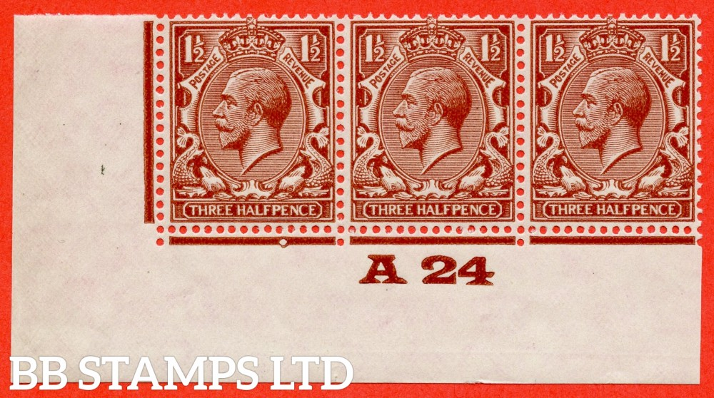 """SG. 420 g. Variety N35 (2) b. 1½d Deep Red - brown. """" EXPERIMENTAL PAPER """".  A very fine totally UNMOUNTED MINT """" A24 imperf """" strip of 3. A RARE multiple to find these days."""