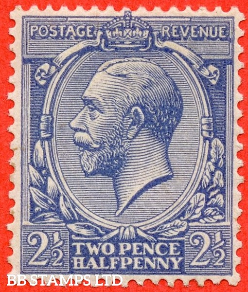SG. 422a variety N37 (2) a. 2½d pale blue NO WATERMARK. A superb UNMOUNTED MINT example of this RARE George V variety.