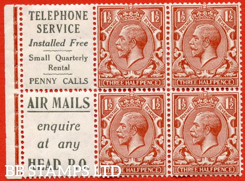 SG. 420 d. NB15 (8). 1½d Red - Brown. A fine lightly mounted mint complete booklet pane with selvedge. Perf type I.