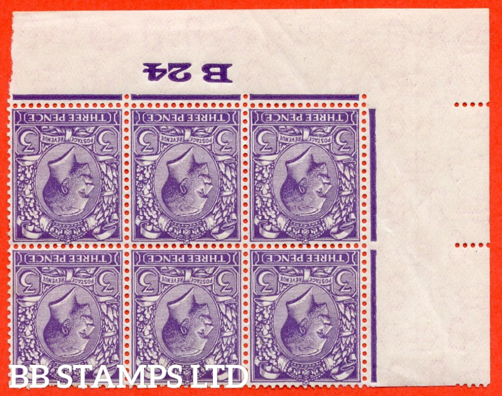 "SG. 423 wi. N38 (1) b. 3d Violet. INVERTED WATERMARK. A very fine mint ( 5 stamps UNMOUNTED ) control "" B24 imperf "" block of 6. Perf type 2."