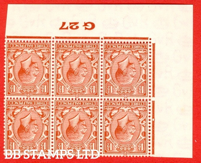 SG. 420 wi Variety N35 (5) c. 1 1/2d Bright Chestnut. INVERTED WATERMARK. A Superb unmounted mint control G27 Imperf, perf type 2 from plate 14 block of 6.