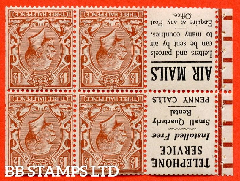 SG. 420 d. NB15 (9). 1½d Red - Brown. INVERTED WATERMARK. A fine UNMOUNTED MINT complete booklet pane with selvedge. Perf type P.