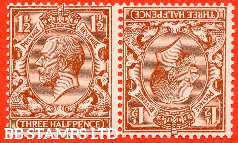 SG. 420 a. Variety N35 (3) a. 1½d pale red-brown. Tete - beche pair. A fine UNMOUNTED MINT example.