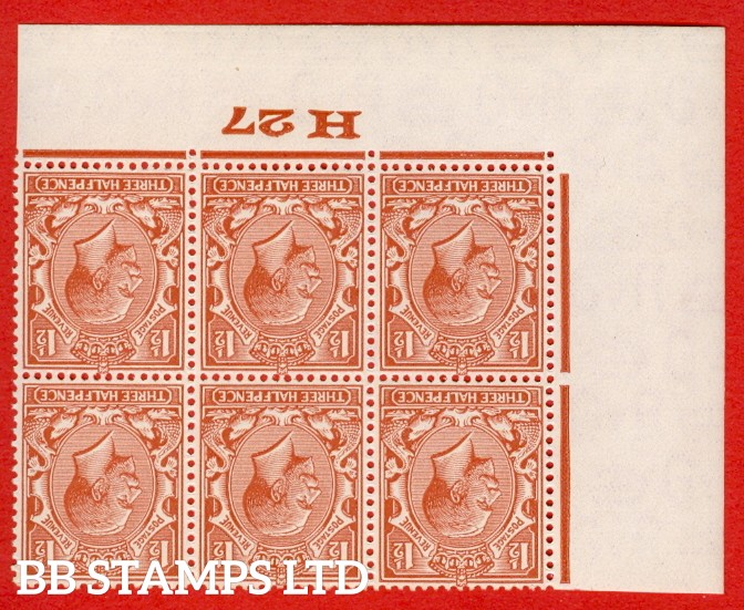 """SG. 420. 1 ½d Chestnut. A SUPERB UNMOUNTED MINT control """" H27 imperf """" block of 6 with INVERTED WATERMARK,  perf type 2."""