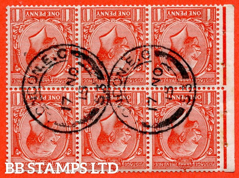 "SG. NB7a av. 357wi. N16 (3) b. 1d bright scarlet. INVERTED WATERMARK.  A very fine complete booklet pane with selvedge and cancelled "" LONDON E.C. "" type I."