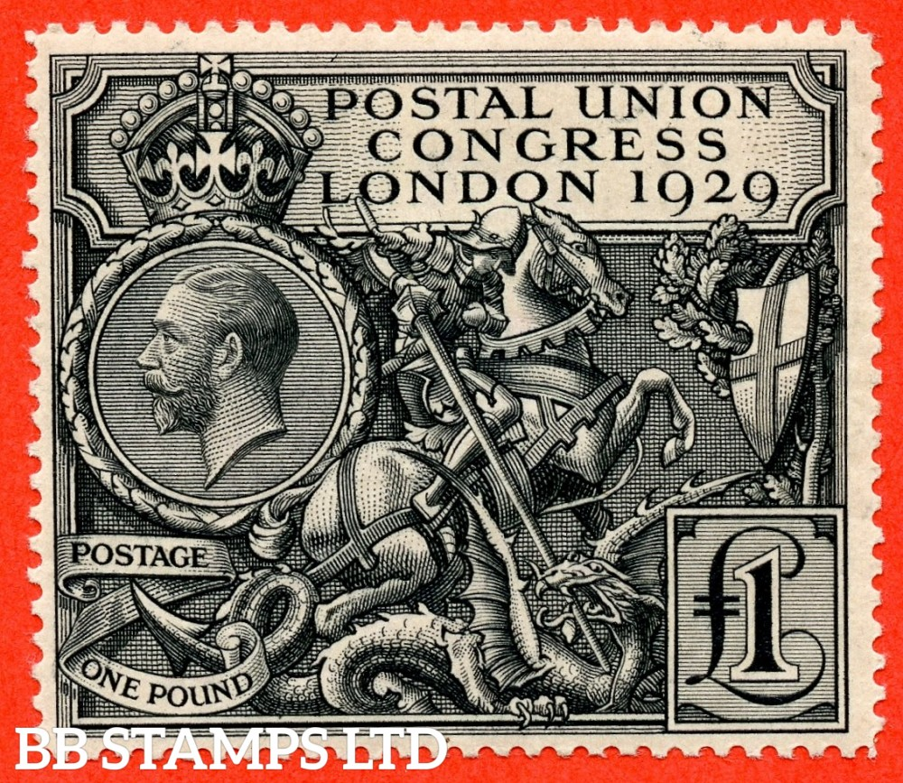 SG. 438. NCom9. £1.00 Postal Union Congress. A fine UNMOUNTED MINT bottom marginal example.