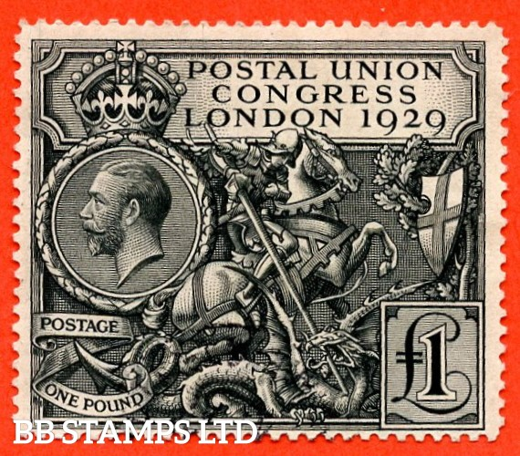 SG. 438. NCom9. £1.00 Postal Union Congress. A fine CDS used example.